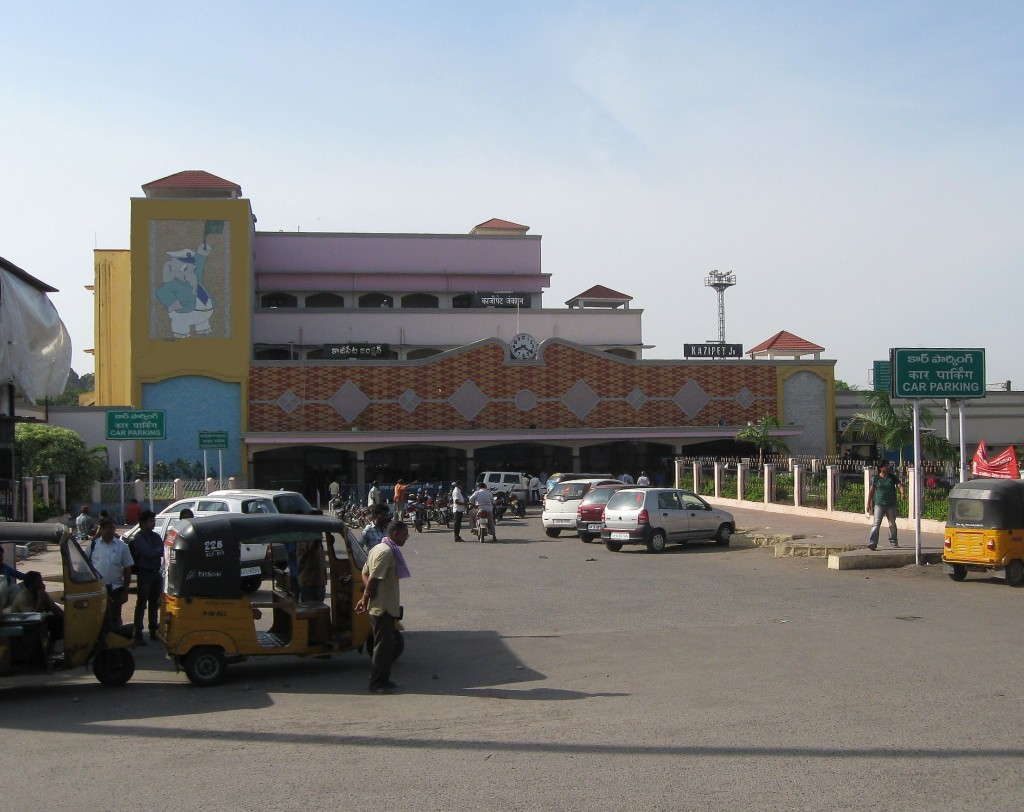Main entrance Kazipet Railway Station