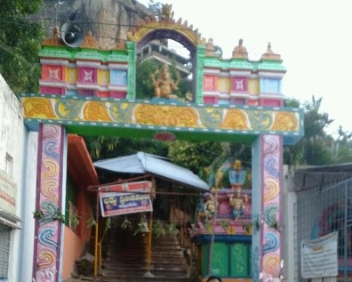 Entrance Arch to Palakurthi Hill top Temple