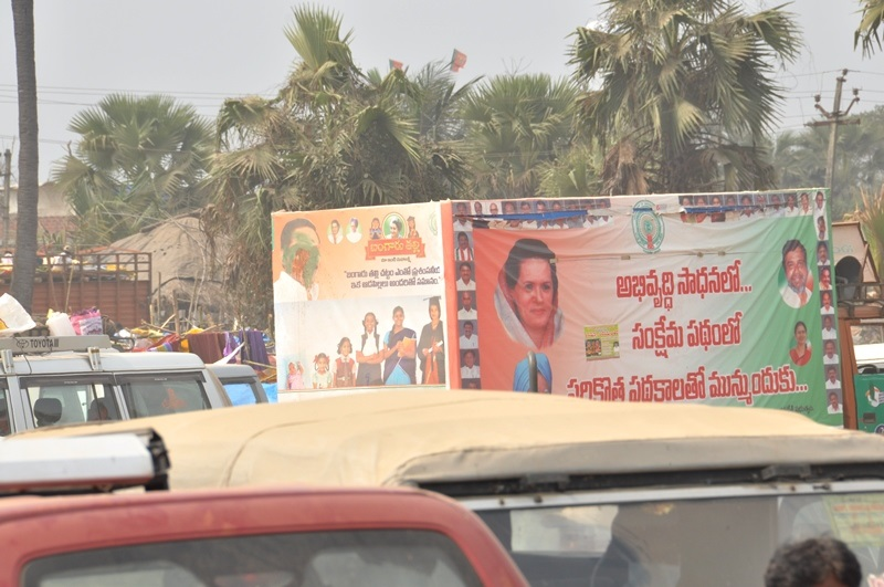 Congress Hoarding at Medaram Car Parking