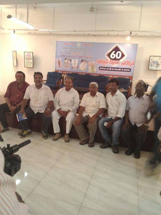 Professor Kodandaram garu, Goreti Venkanna garu, Aekka Yadagiri Rao garu and many others at the show