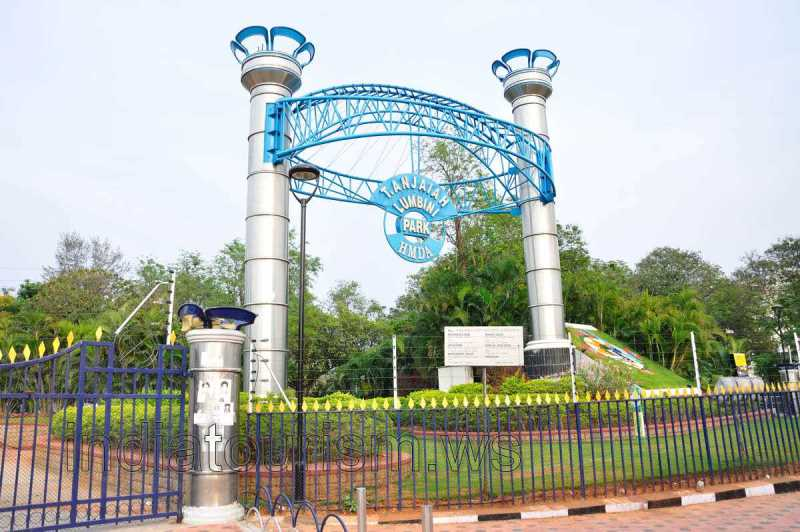 Lumbini Park Entrance - Hyderabad Tourism