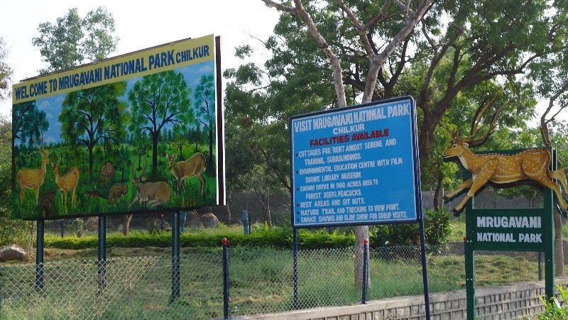Entrance of Mrugavani National Park