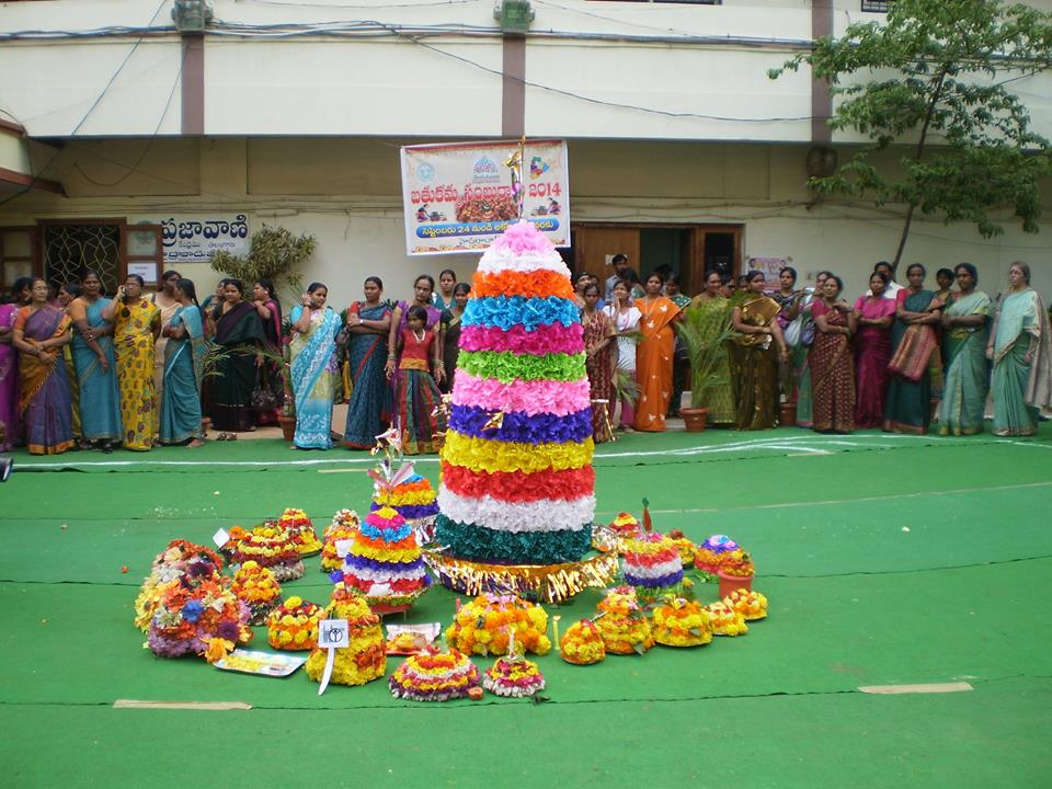 Bathukamma Celebrations at Hyderabad Collectorate