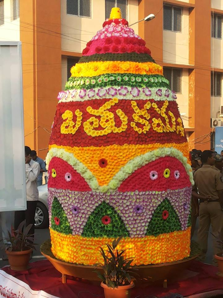 Bathukamma at Telangana State Secretariat