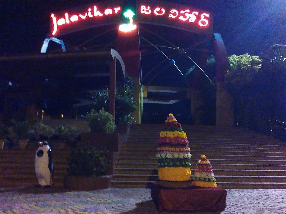 Bathukamma at the entrance of Jalavihar Necklace Road Hyderabad