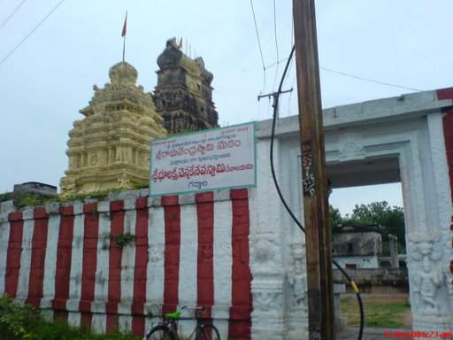 Chennakeshava Temple in Gadwal Fort