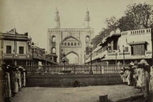 Gulzar Houz Fountain near Charminar in 1890