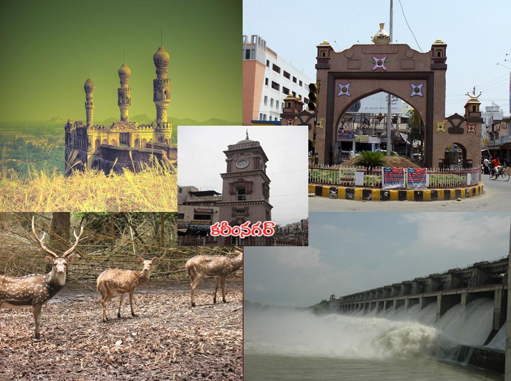 Karimnagar History - Places at a Glance