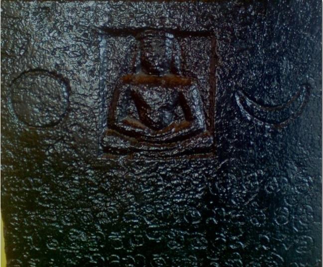 Jain Inscriptions at Padmakshi Temple Hanamkonda
