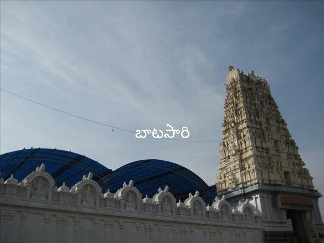 Sri Laxmi Narasimha Swamy Temple Dharmapuri