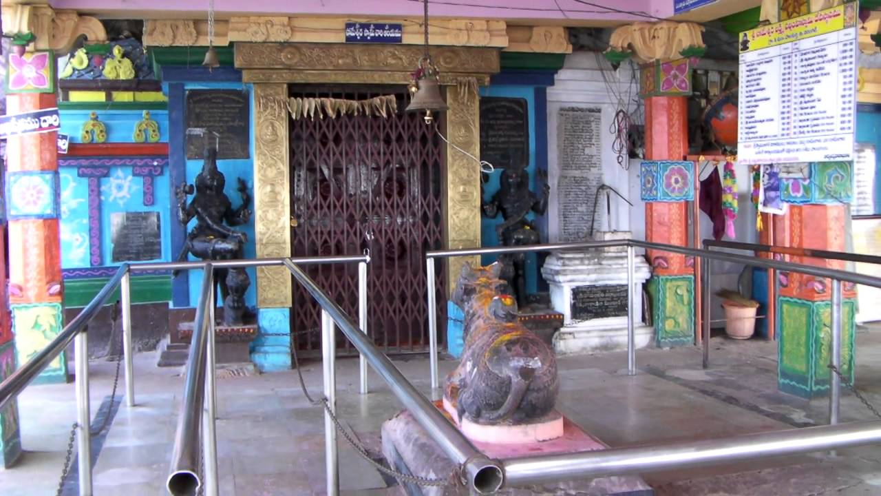 Palakurthi Sri Someshwara Lakshmi Narasimha Swamy Temple