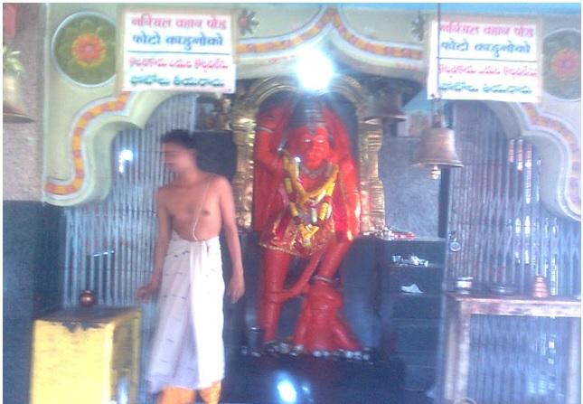 Hanuman Shrine at Pendalvada Hanuman Temple