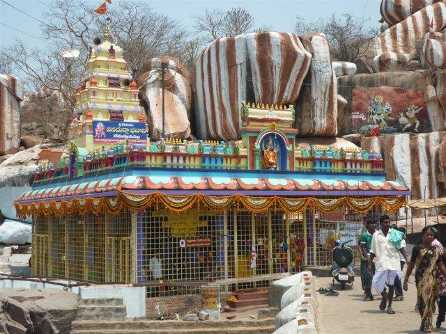 Edupayala Durga Bhavani Temple