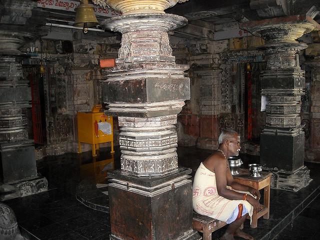 Sri Kasi Vishweswara Temple