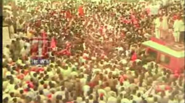 Telangana Movement Patriotic Song