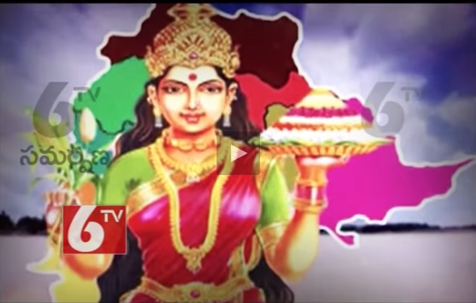 Telangana Janani Neeku Vandanam - 6TV Telangana Promo Song