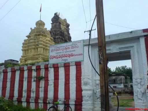 Chennakeshava Temple in Gadwal Fort