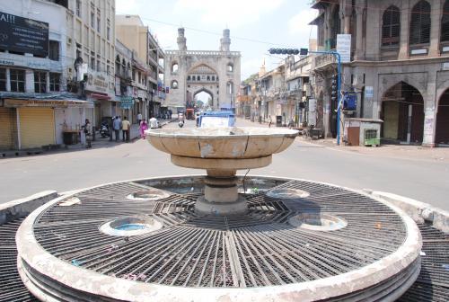 Gulzar Houz Fountain