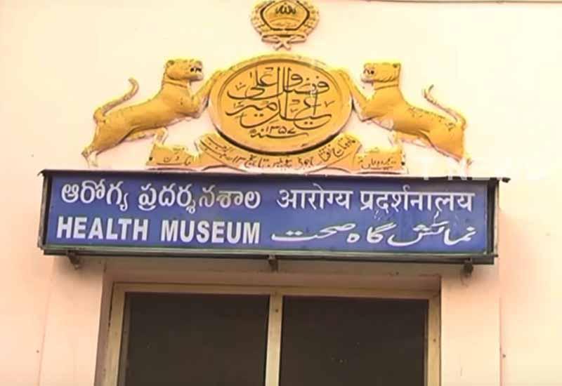 Health Museum Hyderabad